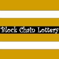 Blockchain Lottery