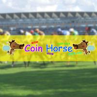 Coin Horse