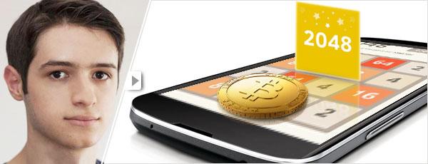 2048 Bitcoin Donations