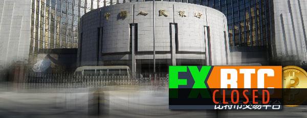FXBTC Closed