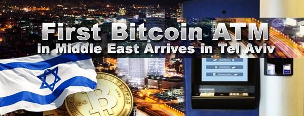 Bitcoin ATM Tel Aviv Israel