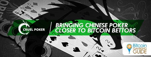 Cruel Poker