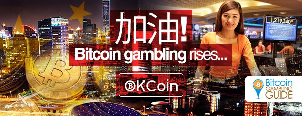 Chinese Bitcoin Bettors Eye OKCoin's Premium Services for Crypto Exchange