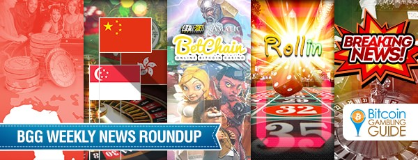 BGG Weekly Roundup
