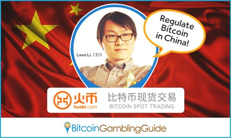 Bitcoin Regulation in China