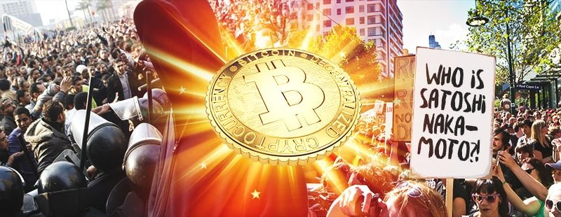 Debate Over Bitcoin Creator