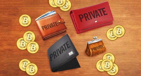 Bitcoin Wallet Privacy