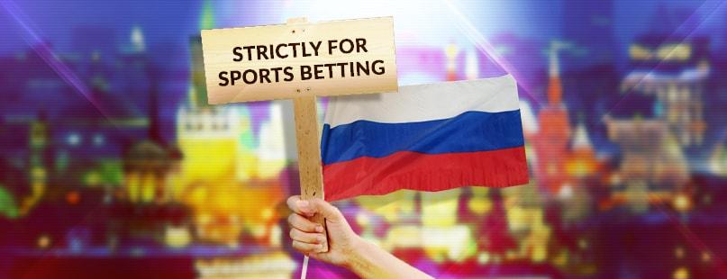 Russian Law Amendment Prohibits Non-Sports Betting