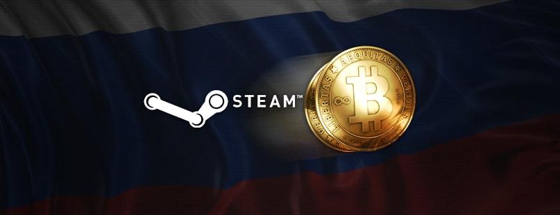 Steam Stops Bitcoin Acceptance In Russia