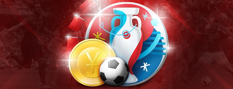 Chinese Sports Betting Craze Erupts With Euro 2016
