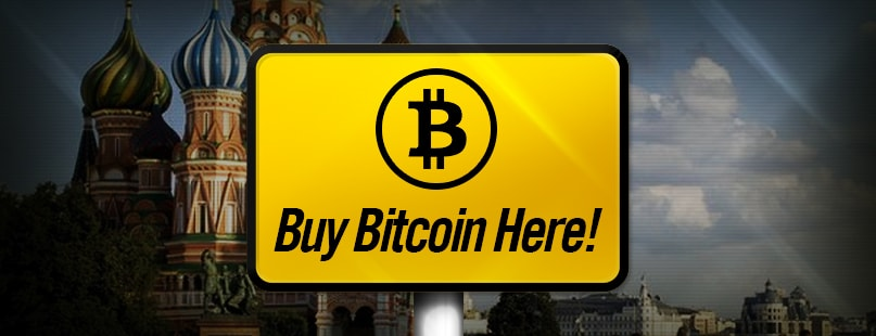 Russia Now Has First Physical Bitcoin Exchange
