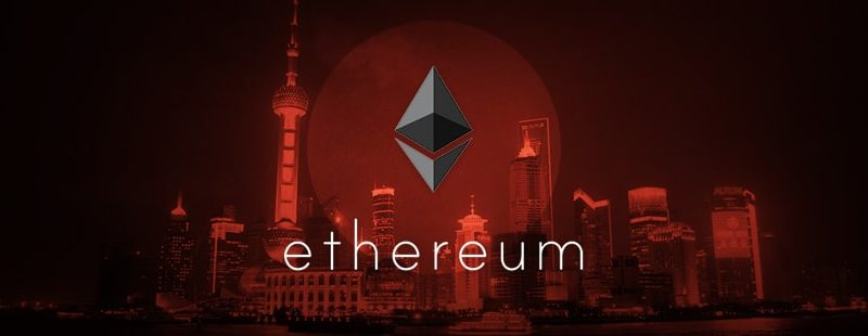 vDice.io Sponsors Ethereum Devcon2 In Shanghai