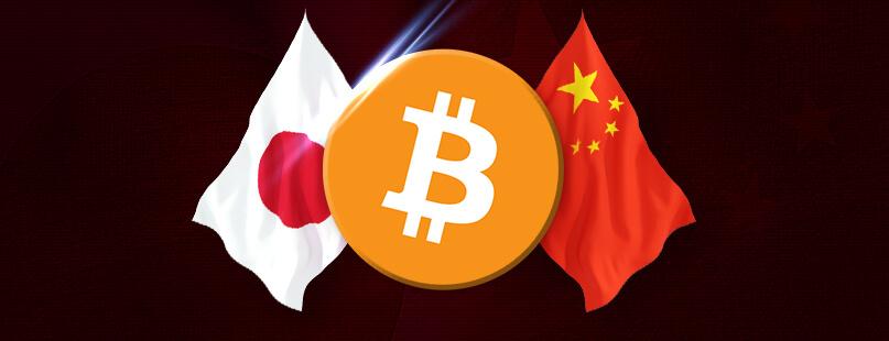 Japan & China Push Bitcoin Closer To Mainstream