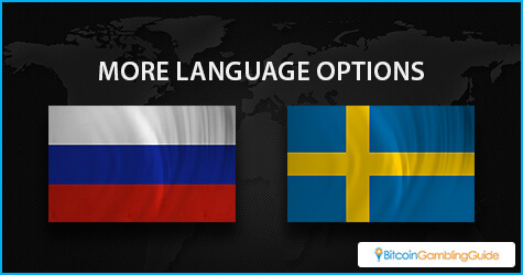 Oshi.io Adds Russian and Swedish Languages