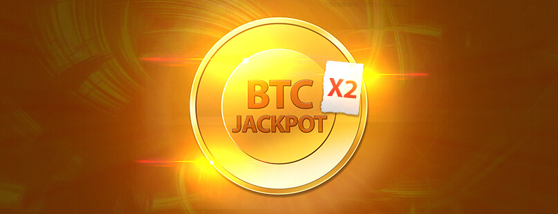 BetChain Casino Player Doubles His 120 BTC Win