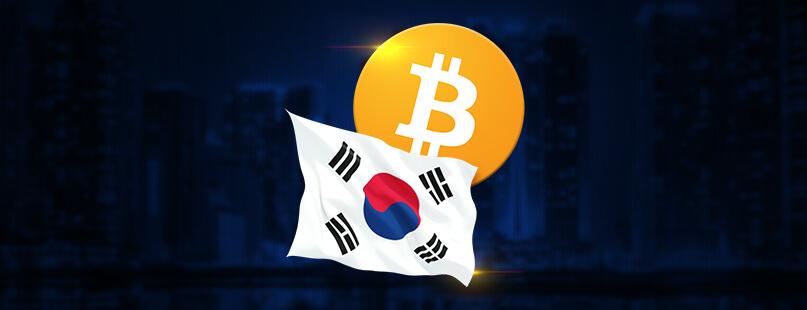South Korea Bitcoin Adoption Plan for 2017