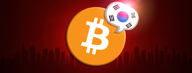 Bitcoin in South Korea Receives More Support