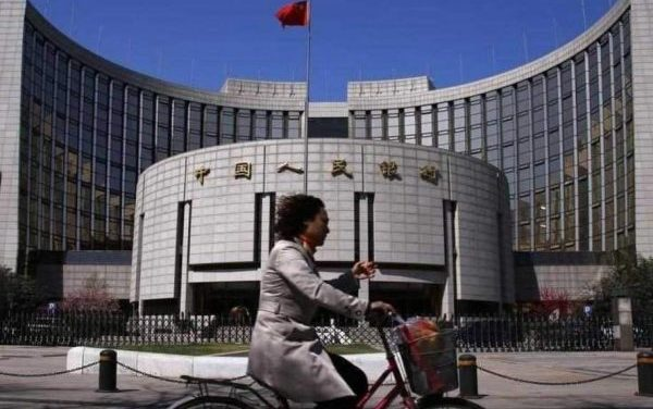 Chinese Central Bank